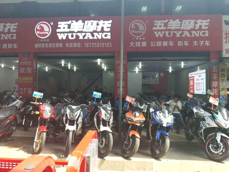 高新技术产业开发区将腾摩托车销售部